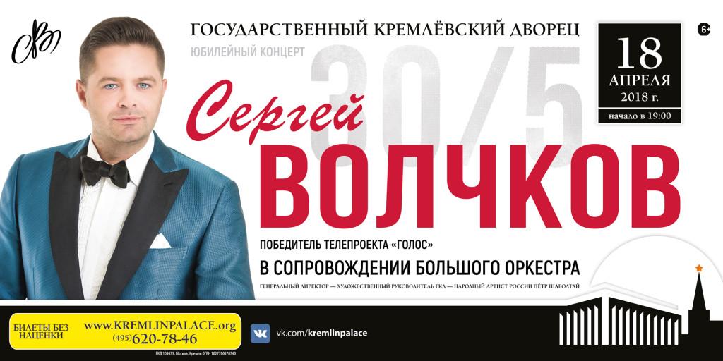 6х3_kreml